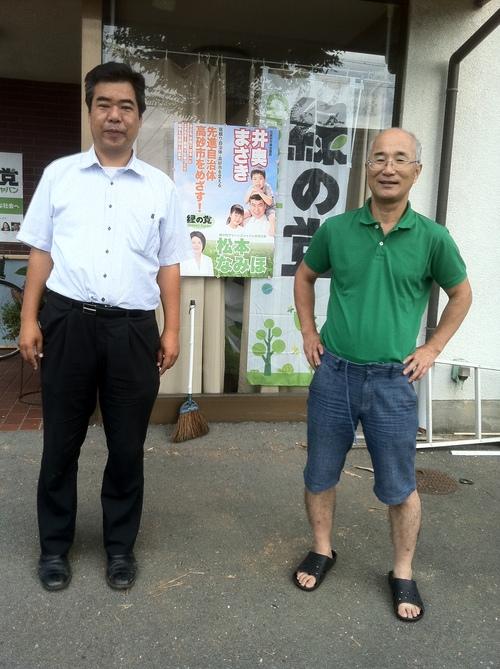 兵庫県高砂市議会議員選挙「緑の党」公認候補「井奥まさき」さんの応援に来ています_d0174710_12262135.jpg