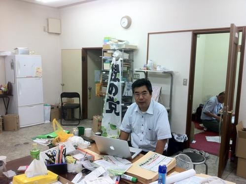 兵庫県高砂市議会議員選挙「緑の党」公認候補「井奥まさき」さんの応援に来ています_d0174710_12282692.jpg