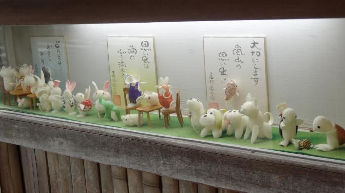 京都三日目(観光!)_b0290816_11080375.jpg