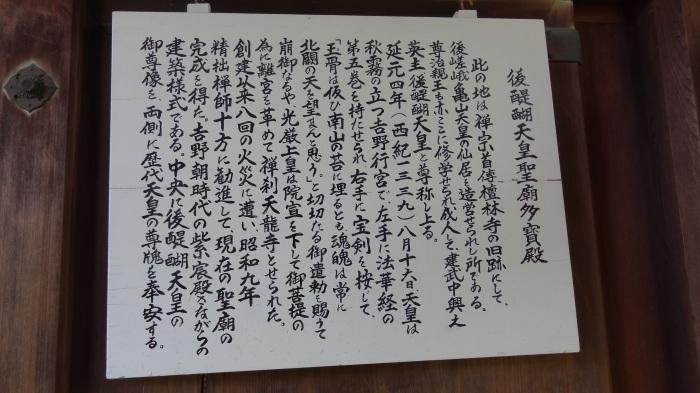 京都三日目(観光!)_b0290816_11095648.jpg