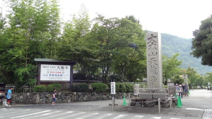 京都三日目(観光!)_b0290816_11142714.jpg