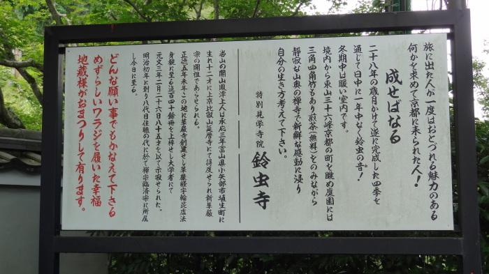 京都三日目(観光!)_b0290816_11151822.jpg