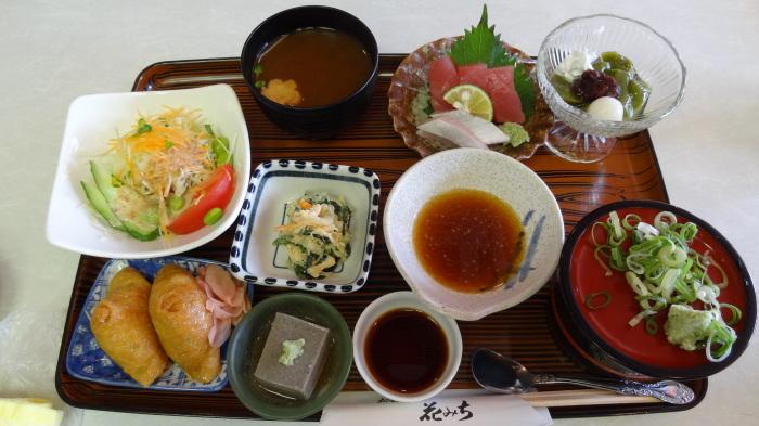 京都三日目(観光!)_b0290816_11160187.jpg