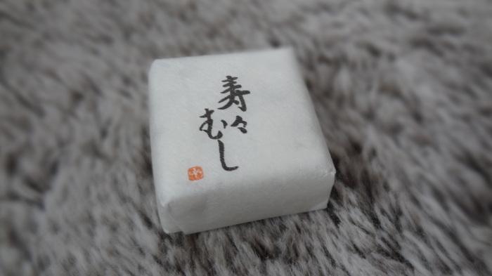 京都三日目(観光!)_b0290816_11172278.jpg