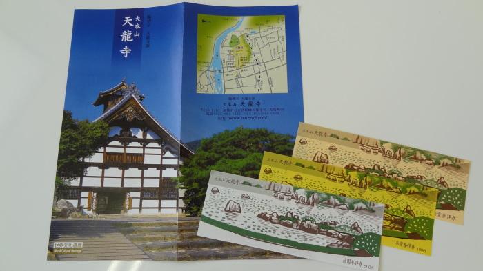 京都三日目(観光!)_b0290816_11192750.jpg