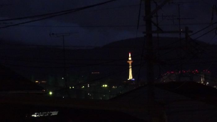 京都三日目(晩御飯♫)_b0290816_20325809.jpg