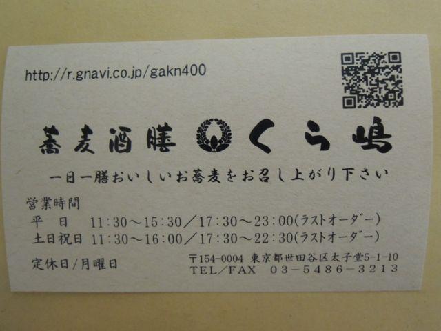a0254130_10492190.jpg