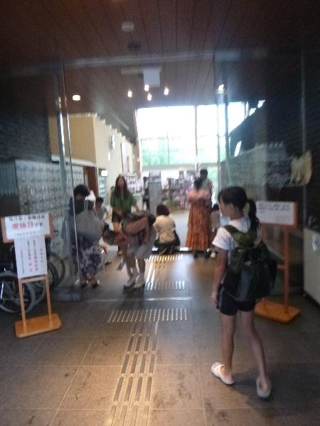 ビオビオⅡで有田川_c0113733_0273533.jpg