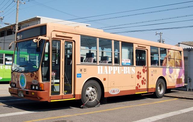 八風バス~「P-」キュービック  1407_a0164734_12542175.jpg
