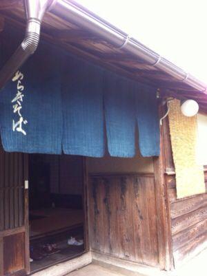 140829 山形蕎麦街道_f0164842_19532948.jpg