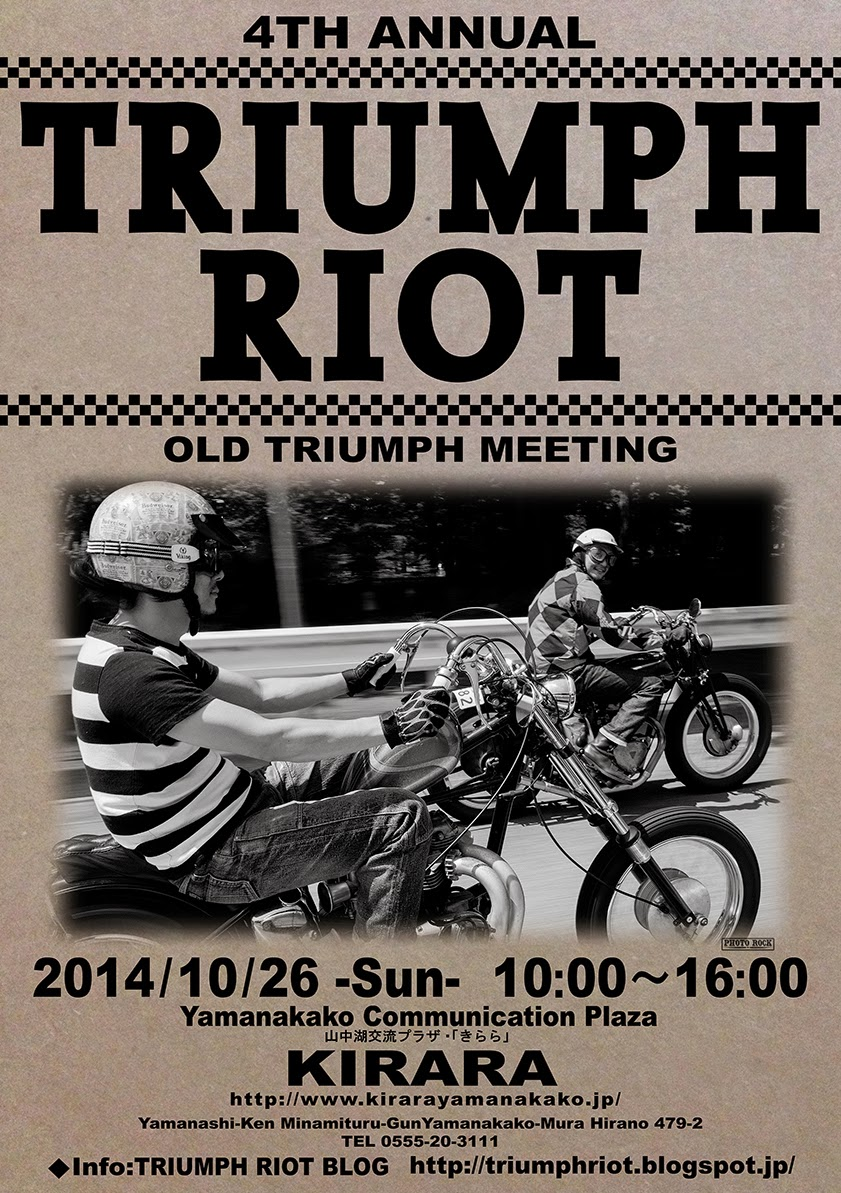 Triumph  Riot 4th _b0153544_9581749.jpg