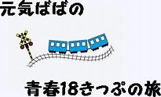 d0138650_2012571.jpg