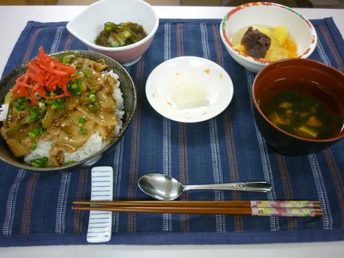 ~豚丼~_d0195052_15553153.jpg