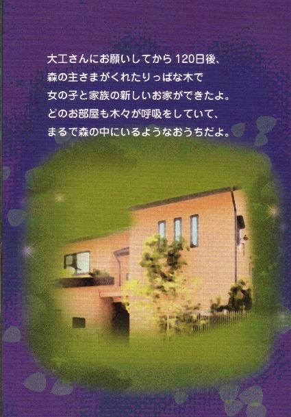 d0039753_12571379.jpg