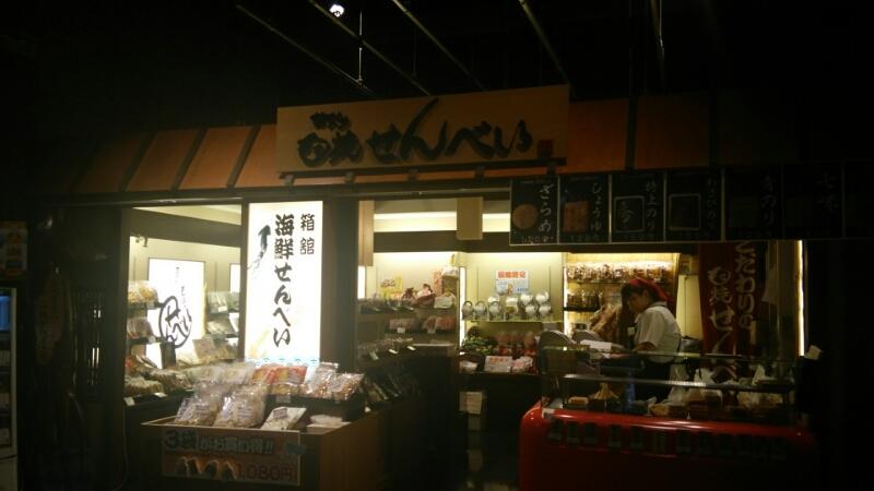 函館ヒストリープラザの布遊舎_b0106766_23262357.jpg