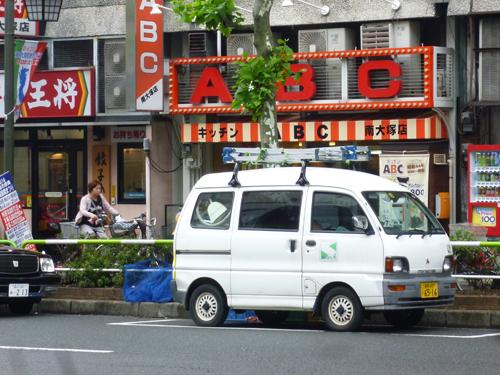 【池袋情報】キッチンABC 南大塚店の看板がキレイになってた!_c0152767_21351925.jpg