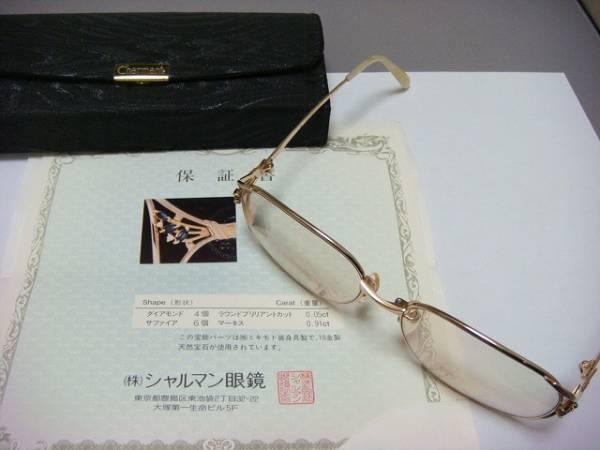アンティーク K18製 眼鏡 サファイヤ ダイヤ付_a0167071_21353578.jpg