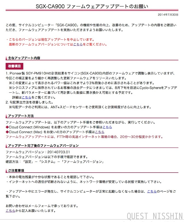 2014.08.28「パンク修理講習会」_c0197974_118222.jpg