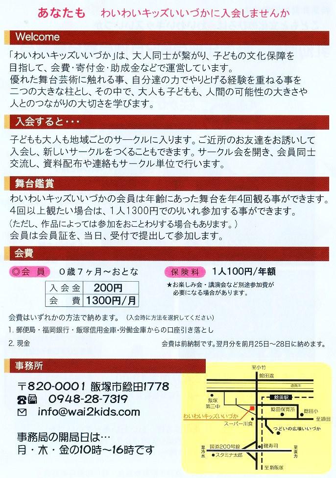 f0101679_1559171.jpg