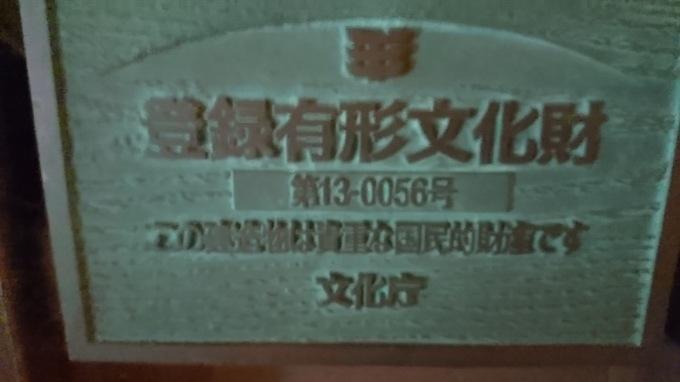 f0218182_10323202.jpg