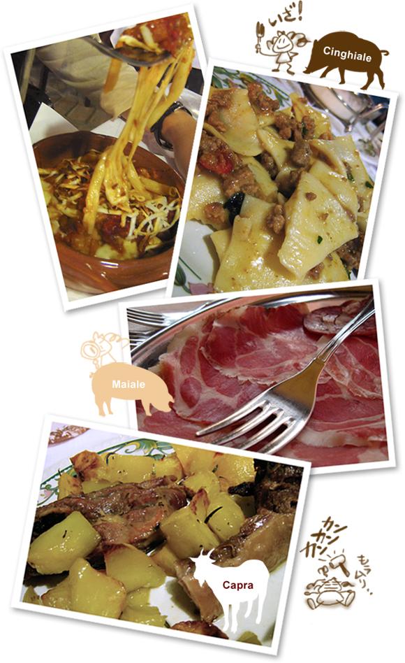 カザールヴェリーノ1. お待ちかねの夕食はアグリトゥーリズモでvv_f0205783_1951464.jpg