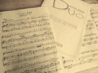 ** ピアノ♪アンサンブル **_d0147488_14064903.jpg
