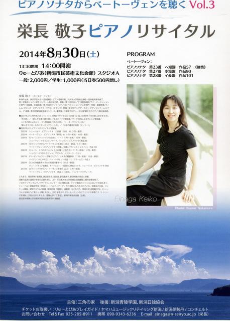 e0046190_1720760.jpg