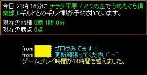 d0081603_2344023.jpg