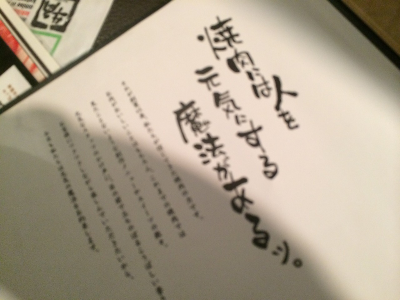 10年ぶりの牛角_e0115904_17145918.jpg
