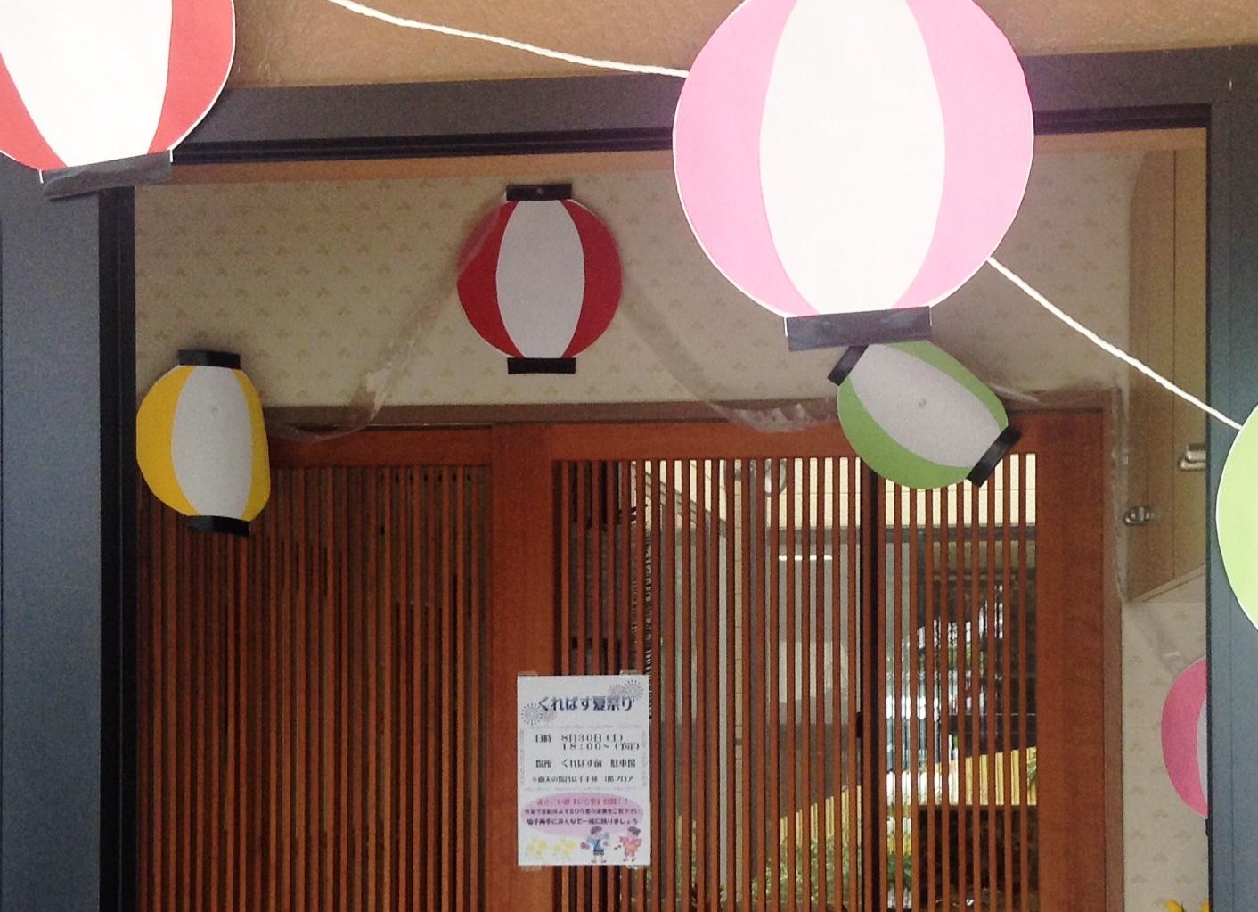 高齢者施設でのイベントが続きますヽ(^。^)ノ_d0136506_1622052.jpg