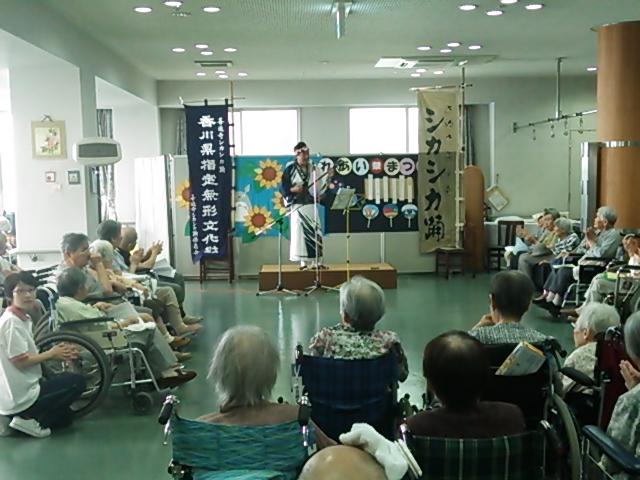 高齢者施設でのイベントが続きますヽ(^。^)ノ_d0136506_162476.jpg