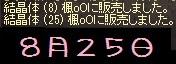 f0072010_21582080.jpg