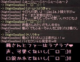 f0072010_22231368.jpg