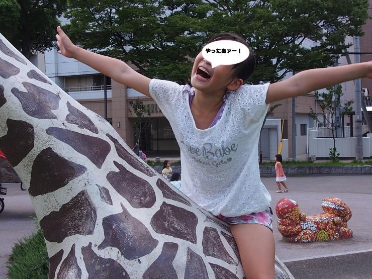 コレット井筒屋のあとで勝山公園へ行って良かった!_f0249710_00293588.jpg
