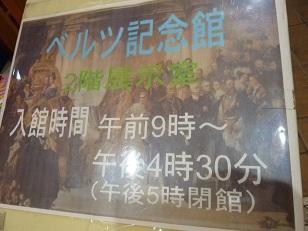 草津ホテル_a0177314_22171865.jpg