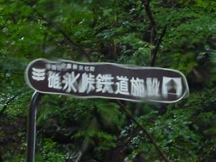 富岡製糸場_a0177314_2334722.jpg