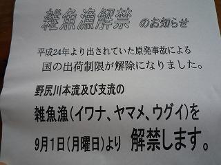 c0189218_1814187.jpg