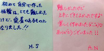 アートクレイシルバー体験作品〜Studio NAO2〜_e0095418_1059935.jpg
