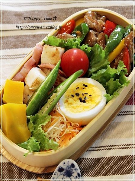 チンジャオロース弁当とココア角食♪_f0348032_18210276.jpg