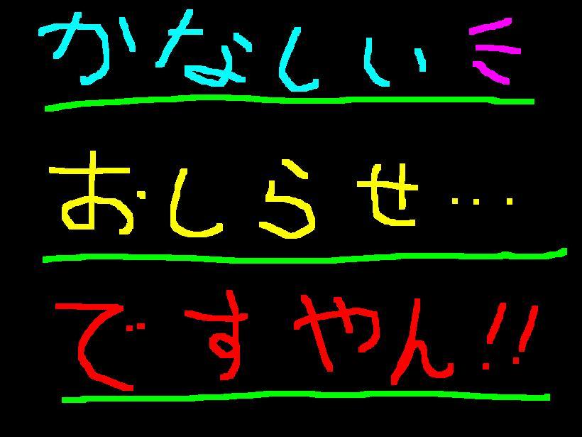 f0056935_1073213.jpg