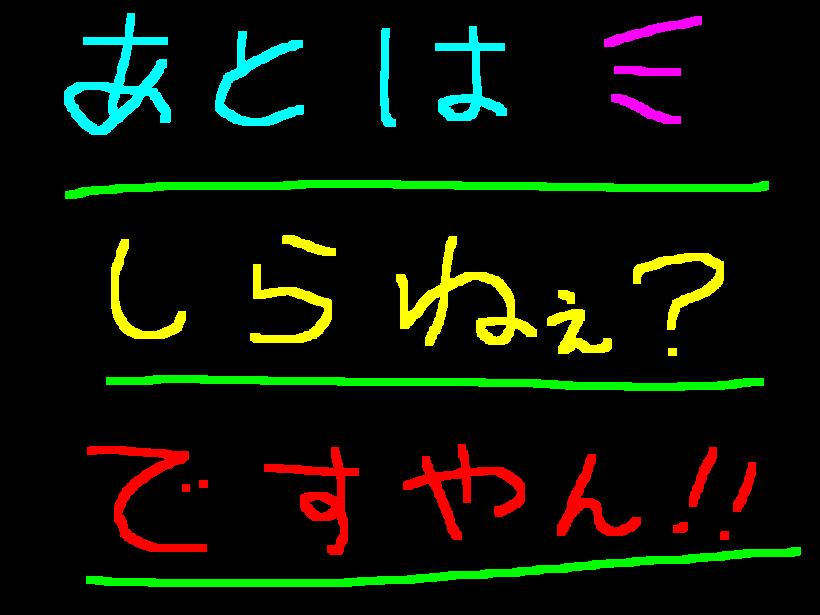 f0056935_19405970.jpg