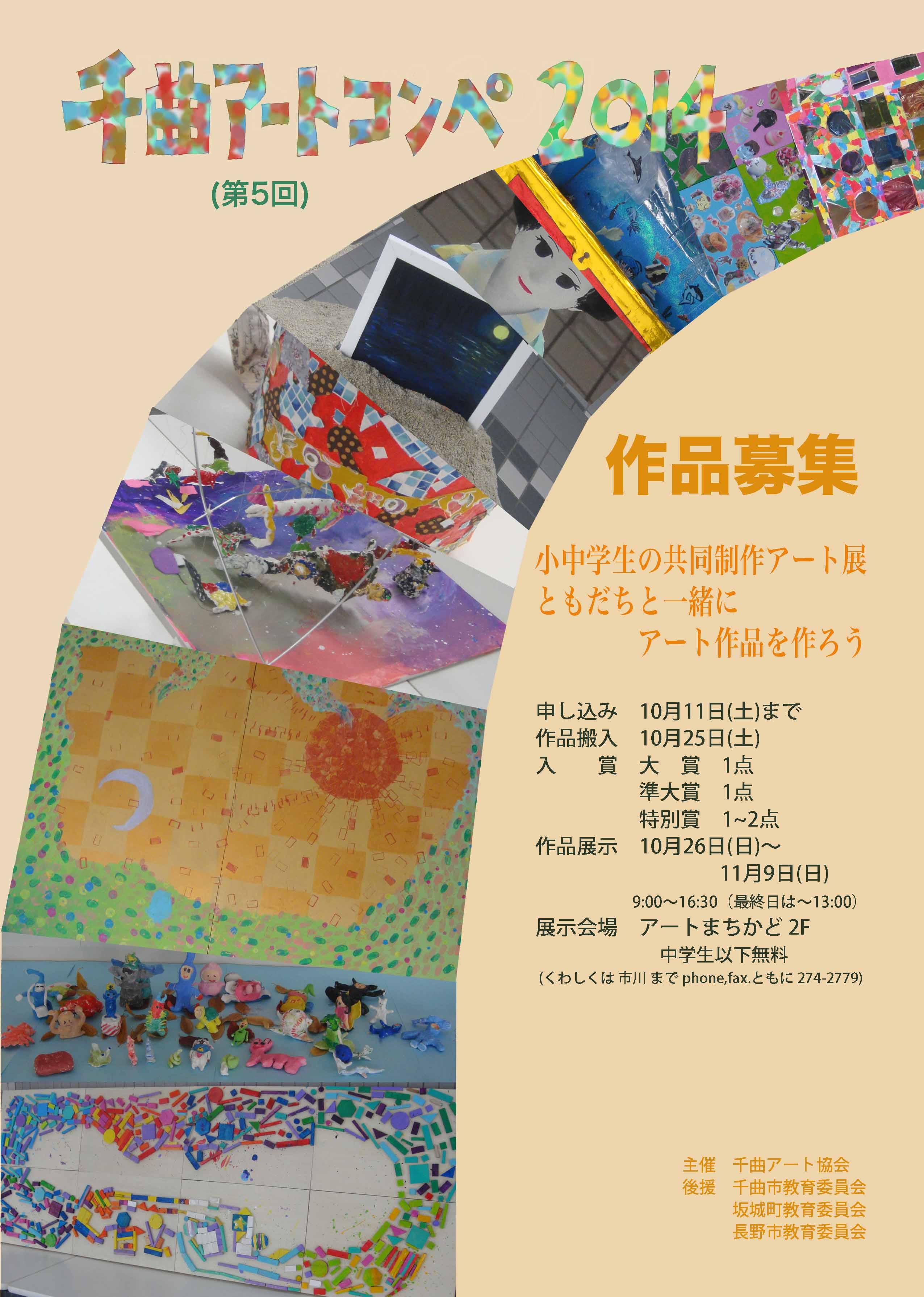 横浜でカップ展_e0226943_22584405.jpg