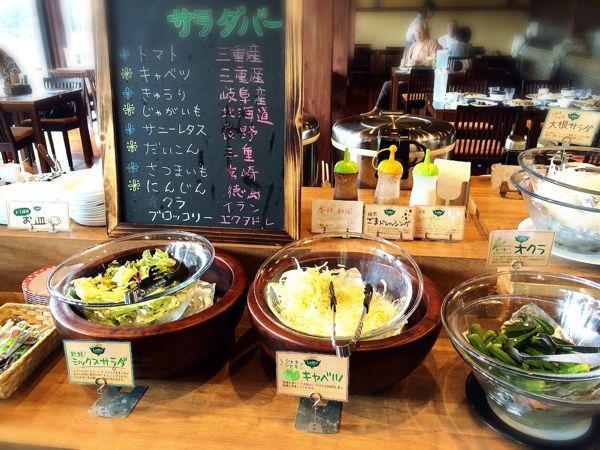 Loffel(レッフェル)松阪店_e0292546_0121056.jpg