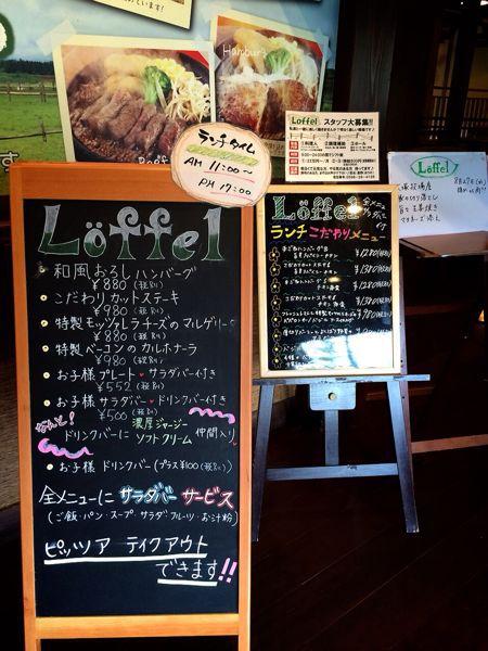 Loffel(レッフェル)松阪店_e0292546_012140.jpg