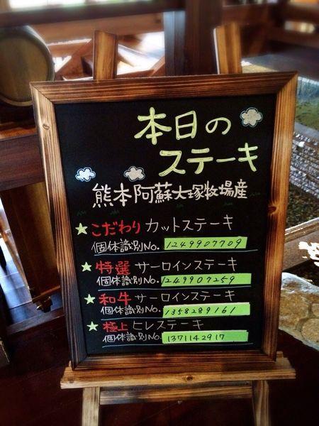 Loffel(レッフェル)松阪店_e0292546_012275.jpg
