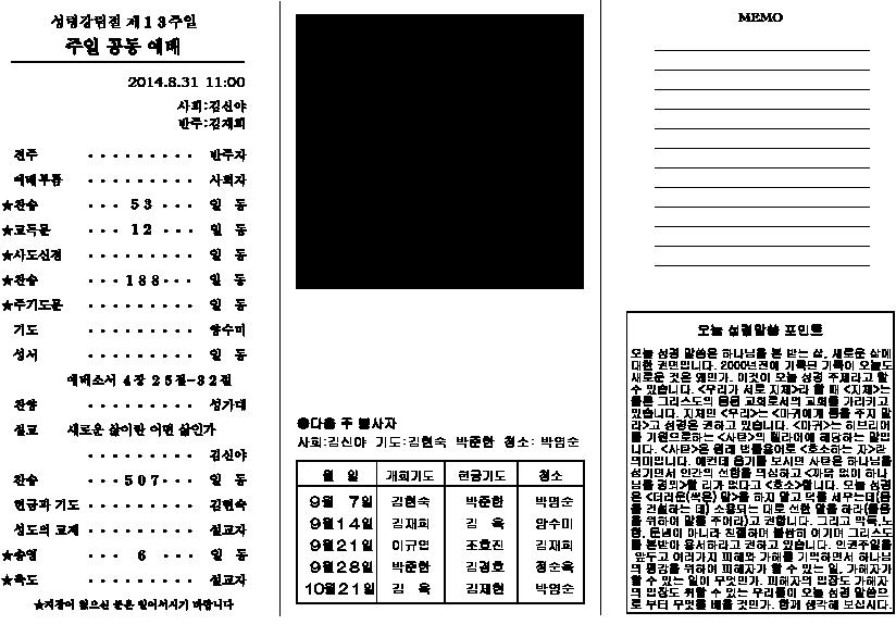 e0318150_19522322.png