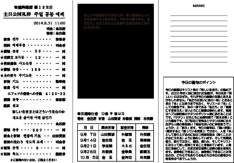 e0318150_1952654.png