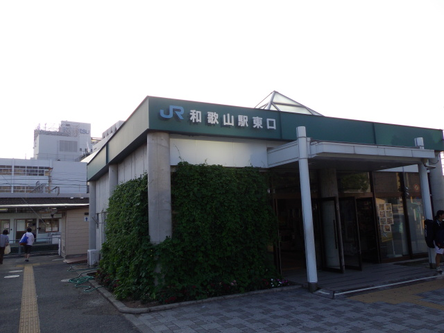 産業考古学会の推薦産業遺産のある駅_c0001670_18235212.jpg