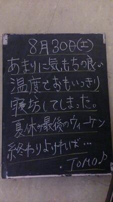 f0152875_10103783.jpg