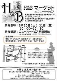 b0138478_121383.jpg